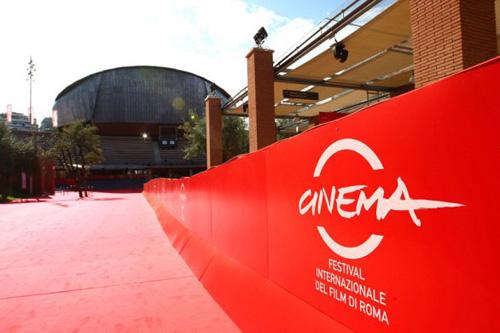 Festival Internazionale del Film di Roma - Auditorium
