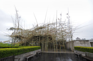 Big Bambù - Metropolitan Museum of Art