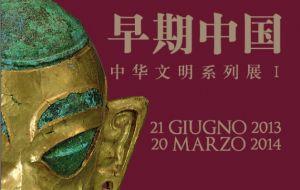 La Cina Arcaica - Palazzo Venezia