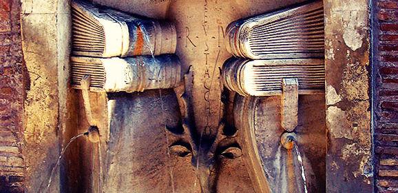 La Fontana dei Libri   Roma