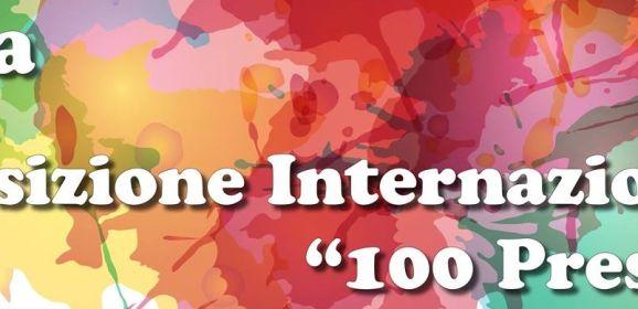 100 Presepi – 41° Esposizione internazionale a Roma