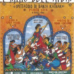 L'Anno dell'India: uno spettacolo unico nella magnifica Torre di Chia di Pasolini