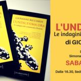 Il 3 Febbraio arrivano in Pro Loco le avventure del Commissario Ponzetti: Giovanni Ricciardi presenta L'Undicesima Ora!