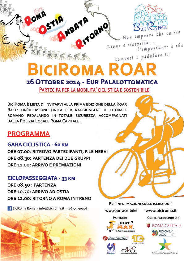 BiciRoma ROAR - 26 Ottobre 2014