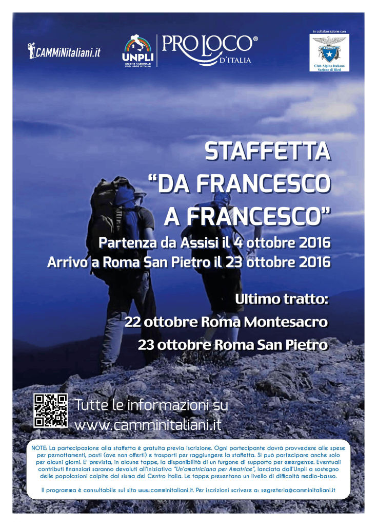 Staffetta Da Francesco a Francesco - Tratto Roma