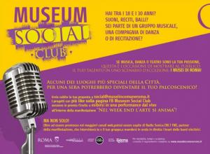 museumsocialclub